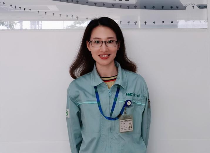 Huanh Ying